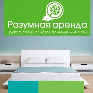 Аренда квартир и офисов Волгодонска