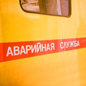 Аварийные службы Волгодонска