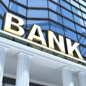 Банки Волгодонска