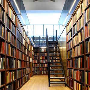 Библиотеки Волгодонска