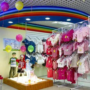 Детские магазины Волгодонска