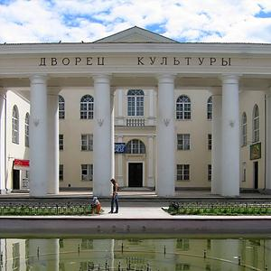 Дворцы и дома культуры Волгодонска