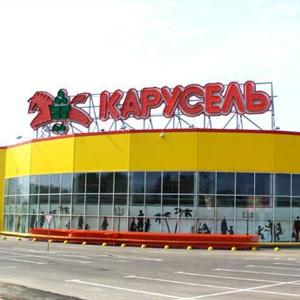 Гипермаркеты Волгодонска