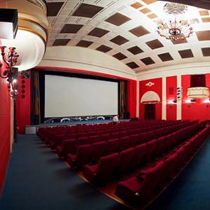 Кинотеатры Волгодонска