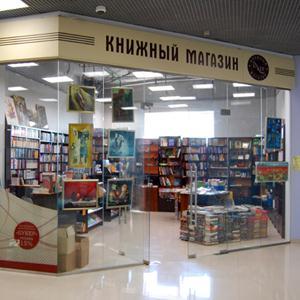 Книжные магазины Волгодонска