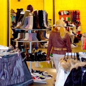 Магазины одежды и обуви Волгодонска