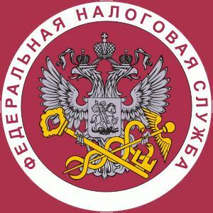 Налоговые инспекции, службы Волгодонска