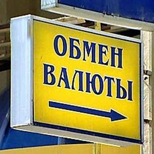Обмен валют Волгодонска
