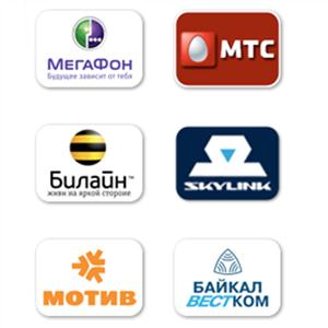 Операторы сотовой связи Волгодонска
