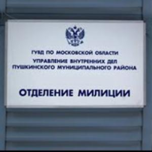 Отделения полиции Волгодонска