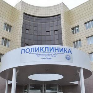 Поликлиники Волгодонска