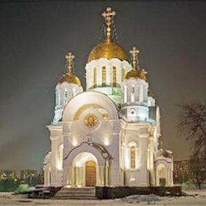 Религиозные учреждения Волгодонска