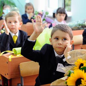 Школы Волгодонска