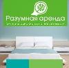 Аренда квартир и офисов в Волгодонске