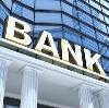 Банки в Волгодонске