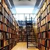 Библиотеки в Волгодонске