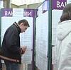 Центры занятости в Волгодонске