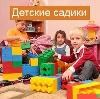 Детские сады в Волгодонске