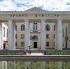 Дворцы и дома культуры в Волгодонске