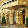 Гостиницы в Волгодонске