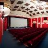 Кинотеатры в Волгодонске