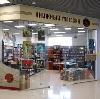 Книжные магазины в Волгодонске