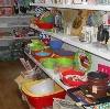 Магазины хозтоваров в Волгодонске