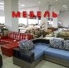Магазины мебели в Волгодонске