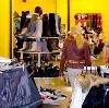 Магазины одежды и обуви в Волгодонске