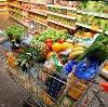 Магазины продуктов в Волгодонске