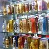 Парфюмерные магазины в Волгодонске