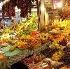 Рынки в Волгодонске