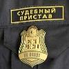Судебные приставы в Волгодонске