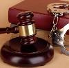 Суды в Волгодонске