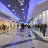 Торговые центры в Волгодонске