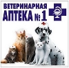 Ветеринарные аптеки в Волгодонске
