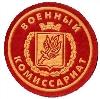 Военкоматы, комиссариаты в Волгодонске