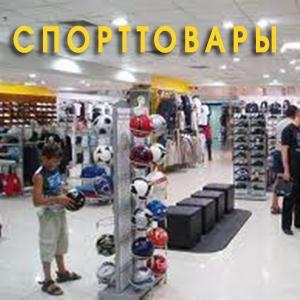 Спортивные магазины Волгодонска