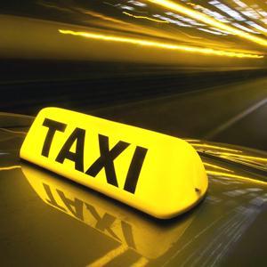 Такси Волгодонска