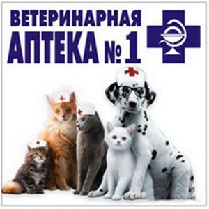 Ветеринарные аптеки Волгодонска